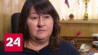 Елена Вяльбе: мы все заложники грязной неспортивной борьбы - Россия 24