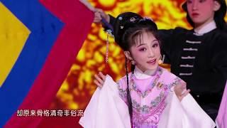 2019江苏卫视猪年春晚《少儿戏曲联唱》李承泽、⾼歆媛、何瑞祺、⽅梓诺、⽑若涵