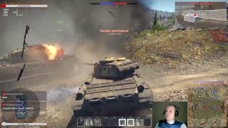 Жопадельник (18+) | Тільки АБ | War Thunder 1.75