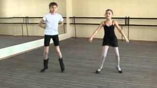 Татар биюе дәресләре. Уроки татарского танца. Tatar dance 2