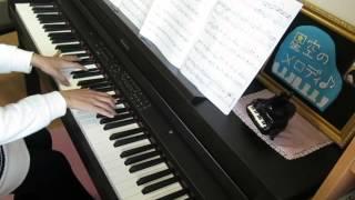 いきものがかりのピアノソロ「いきものばかり」楽譜より。 作詞・作曲:...