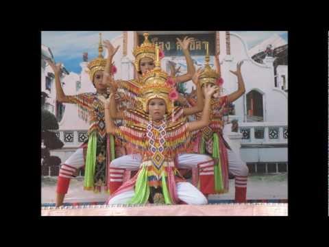 ประเพณีไทยภาคใต้
