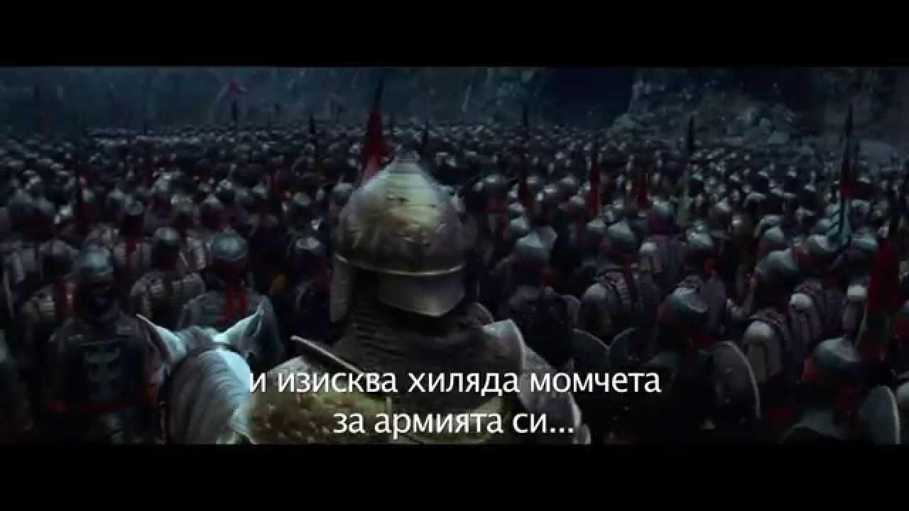 ДРАКУЛА: НЕРАЗКАЗAН - първи български трейлър