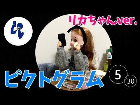 【ピクトグラム】テンサゲンピック 30種目【何それ】