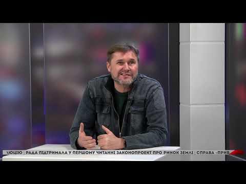 НТА - Незалежне телевізійне агентство: Ринок землі в Україні: це добре чи погано?