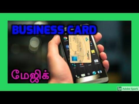 MAGIC TRICKS VIDEOS IN TAMIL #455 I Business card @Magic Vijay