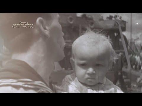 НТС Севастополь: Хроника героической обороны Севастополя. 10 декабря 1941 года