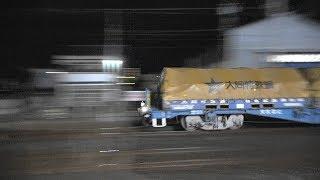 【JR貨物】深夜の貨物撮影記 EF510 ×5本 日本海縦貫線(北陸本線)福井~森田 2019年3月8日