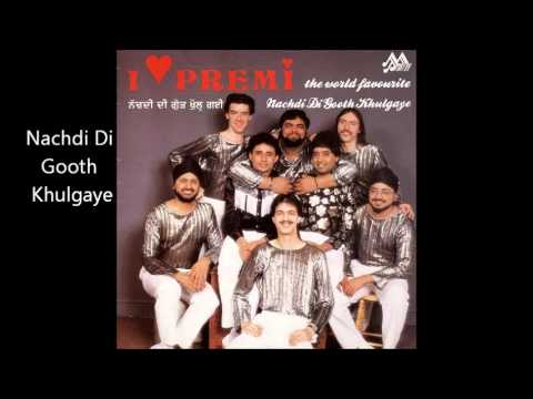 Old classic bhangra songs