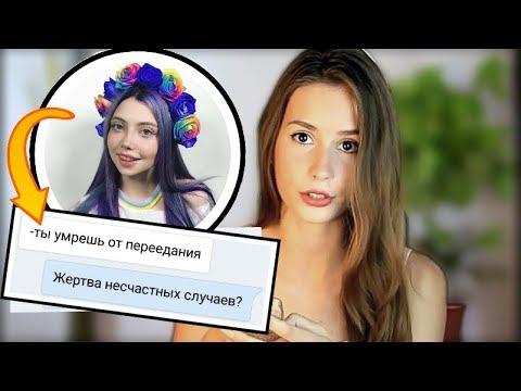 ПЕРЕПИСКА С ЕЛЕНОЙ ШЕЙДЛИНОЙ | ВИДИТ ДУХОВ