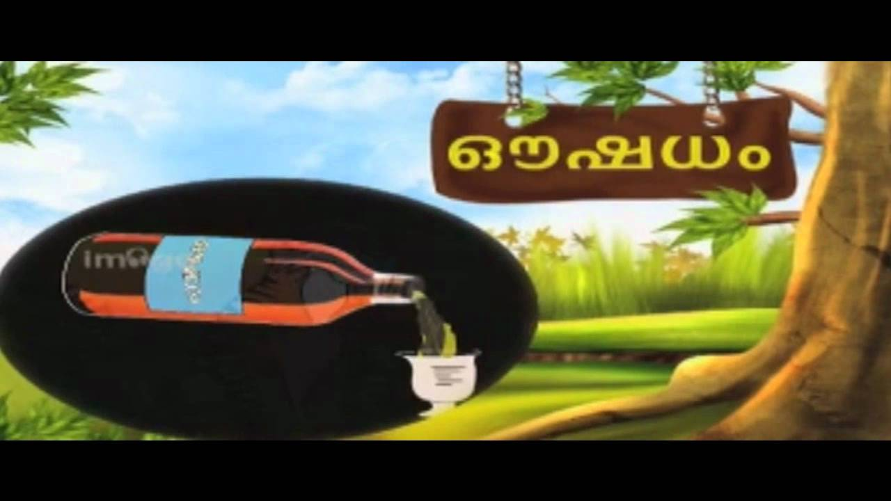 Malayalam words Malayalam words YouTube