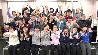 ミュージカル座2月公演 ミュージカル「ジュニア」の稽古場に ミュージカ...