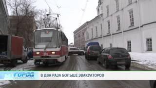 Новые эвакуаторы в Нижнем Новгороде(Убирать неправильно припаркованные и мешающие уборке снега машины в Нижнем Новгороде будут еще 10 эвакуато..., 2013-03-26T08:00:52.000Z)