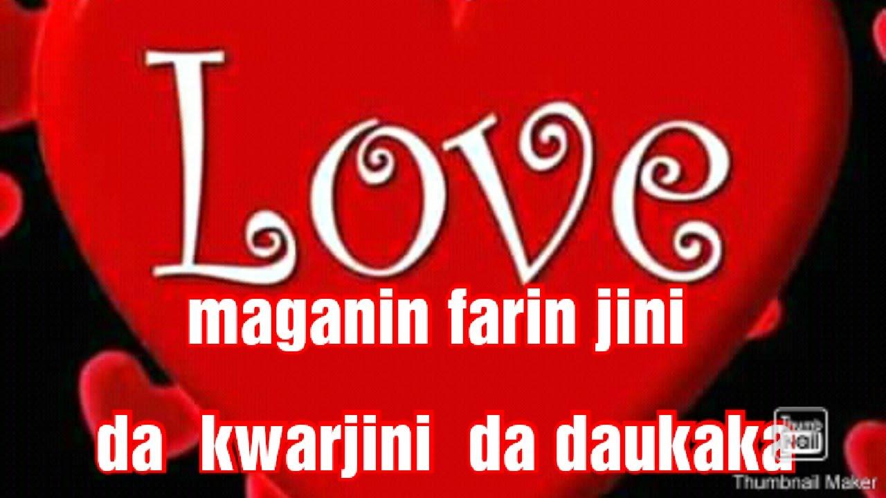 Download Maganin farin jini da kwarjini da daukaka