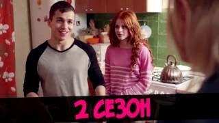 Сериал Ольга ТНТ не смотреть всем!