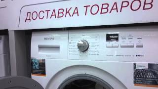 видео Полинокс в стиральной машине