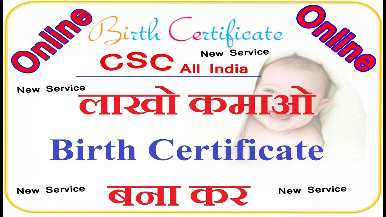 Birth certificate online apply youtube birth certificate online apply aiddatafo Gallery
