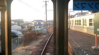 水間鉄道 [前面展望] 水間観音駅⇒貝塚駅