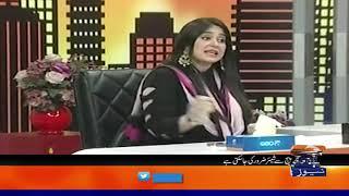 Khabarnaak   Ayesha Jehanzeb   1st May 2020   Part 02