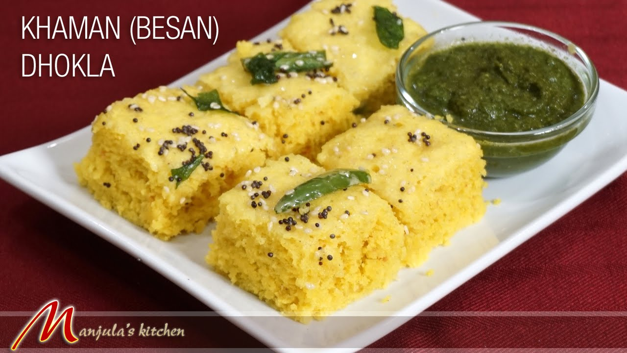 Khaman besan dhokla recipe by manjula youtube forumfinder Choice Image