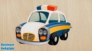 Машинки | Мультик пазлы для малышей | Изучаем транспорт| Виды транспорта для детей |Весёлые КиНдЕрЫ
