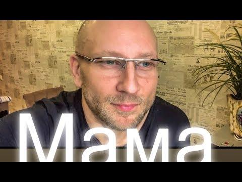 «МАМА» Теона Контридзе.