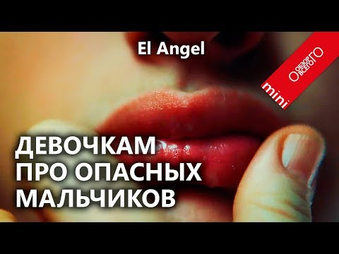 Обзор аргентинского фильма Ангел (El Angel) Луиса Ортега про Карлоса Пуча в исполнении Лоренцо Ферро