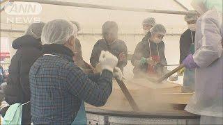 富山県高岡市で、鍋祭りが開かれました。豪華なカニやカキなど20種類の...