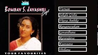 CARNATIC VOCAL | BOMBAY S. JAYASHRI | SINGS YOUR FAVOURITES | JUKEBOX