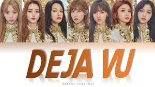 Dreamcatcher (드림캐쳐) - 'Deja Vu' Easy Lyrics | Indo Sub