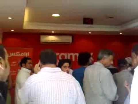 Aramex shipping service or sales market