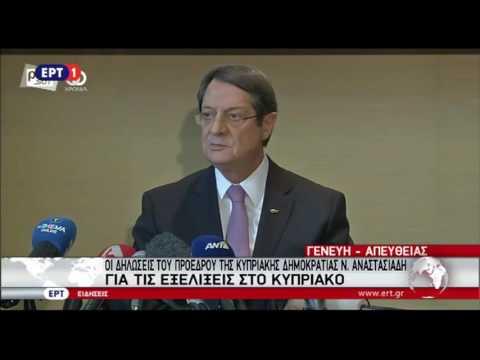 Ν. Αναστασιάδης: Ουσιαστικός διάλογος για εξεύρεση λύσης