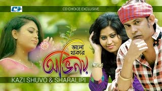 Valo Thakar Ovinoy | Kazi Shuvo | Sharalipi | New Video Song 2016 | Full HD