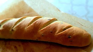 Рецепт кукурузного хлеба с тыквенными семенами Рецепт вкусного хлеба Домашний хлеб