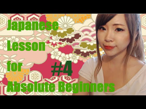 #4 Japanese Lesson for Absolute Beginners - I & NA adjectives -
