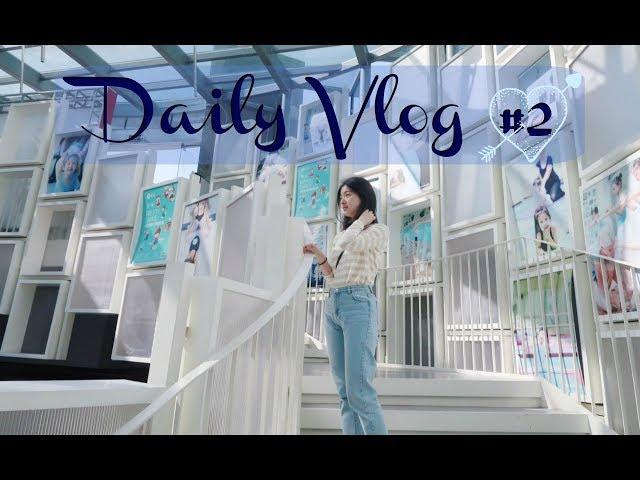 Daily Vlog #2 |????????|?????