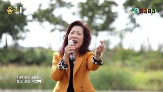 가수 김지현-들꽃같은여인아(음악을 그리는 사람들)