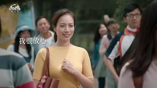 2019 靚星演員作品:紐力活 形象篇【小孫子 城熙】