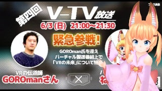 [LIVE] けもみみおーこく国営放送 YoutubeLive開始!【Live004】