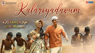 Kalariyadavum | Official Video Song | Kayamkulam Kochunni | Shreya Ghoshal  | Jio Studios