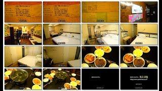 ✈️ 홍콩 한인 게스트 하우스 홍콩 파크모텔 - 가성비…
