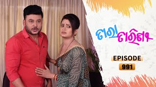Tara Tarini | Full Ep 991 | 6th Apr 2021 | Odia Serial - TarangTV