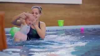 Грудничковое плавание в фитнес клубе Fitness Palace Astana