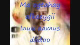 Amaanada Ilaahay By Mohamed Saleban Tubeec With Lyrics