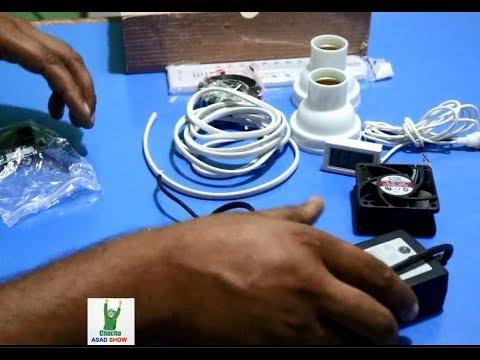 How To Make A Incubator At Home    Complete Incubator Equipment    Mukaml Saman   