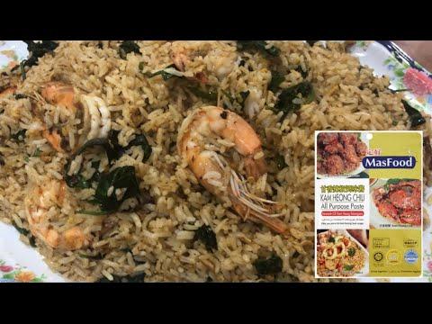 Resepi Nasi Goreng Kam Heong dengan Bayam Brazil yang Mudah dan Sedap.Wajib Cuba! - YouTube