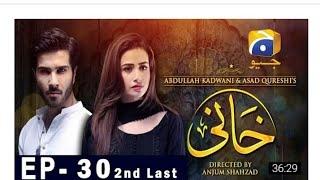 Khaani Episode 30 _ HAR PAL GEO
