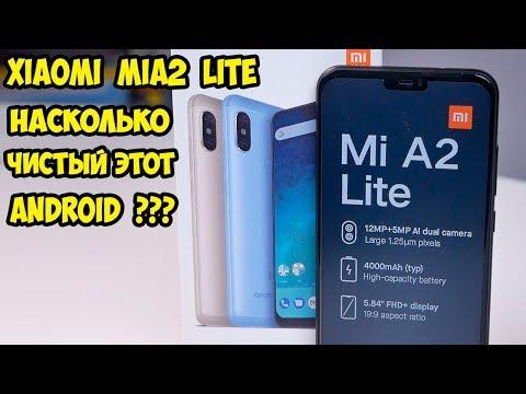 Xiaomi Mi A2 Lite Обзор и опыт использования