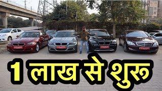 Car Start From 1 Lakh   Hidden Luxury Second Hand Car Market   Gurgaon   Auto Empire