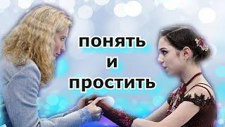 Возвращение Жени это переговоры школы Самбо 70 с Тутберидзе и Медведевой